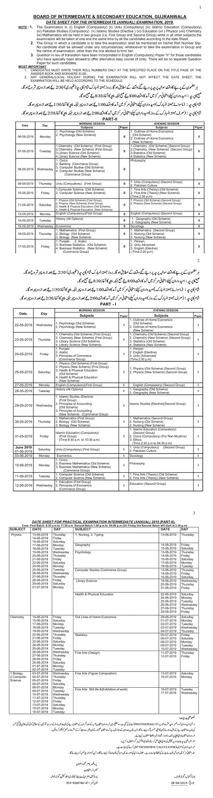 Inter Part.1 &2 -1st Year and 2nd Year Annual 2019 Exams Date Sheets BISE Gujranwala