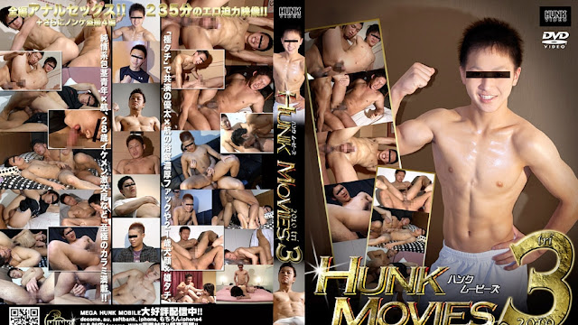 Hunk Movies 2010 Tri