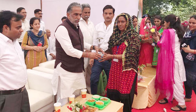 Union Minister of State for Livelihood and Skill Development Program inaugurated