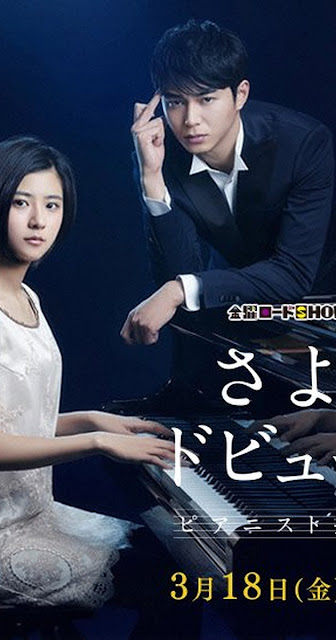 Download Film Sayonara Debussy: Pianist Tantei Misaki Yôsuke (2016) Gratis Full Movie