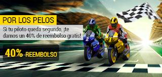 bwin promocion MotoGP Gran Premio de Las Americas 23 abril