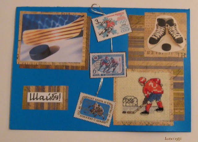 Коллекция открыток 2011. Мужская открытка «Хоккеист»