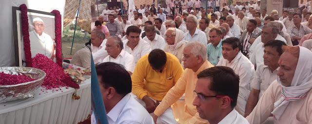 Self Kishan Sahay Sarpanch's Shraddhanjanali Sabha