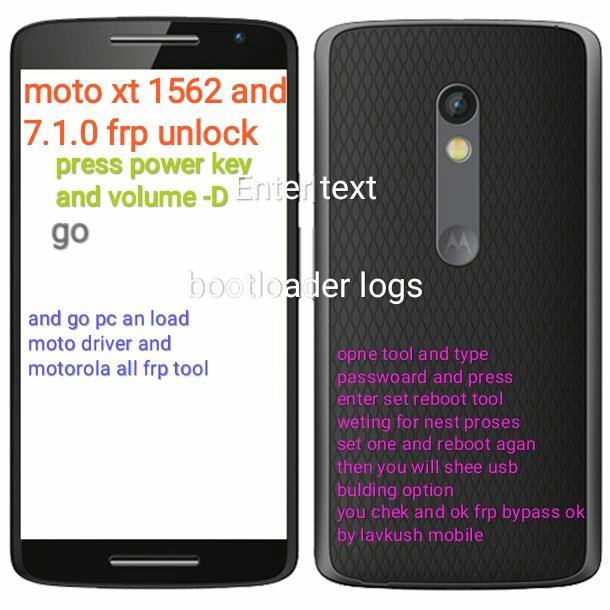 Moto xt 1562 7 1 0 frp   Lavkush mobile com hargarh bajar mirzapur up