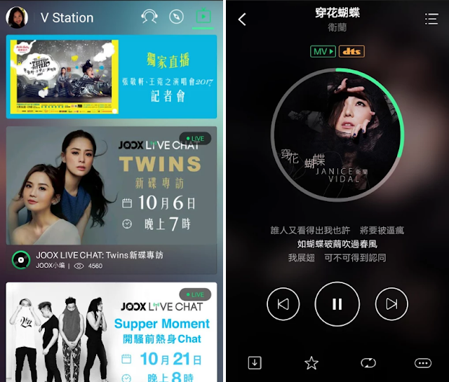 JOOX Music App