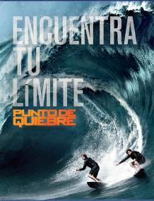 Punto de Quiebre (2015) en Español Latino
