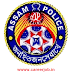 Assam Police Recruitment 2018 - Sub-Inspector Of Police
