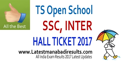 Manabadi TS Open School Hall Ticket 2017, TOSS SSC Inter Hall Tickets 2017, Telangana Open School SSC 2017 Hall Ticket