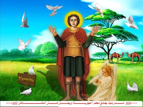 معجزة قوية للقديس مارمينا العجايبى .. بركته تكون معانا امين