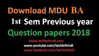Mdu Previous Year Question Papers BA 1st Sem 2018
