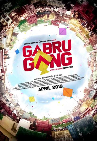 Gabru Gang next upcoming punjabi movie first look, Kanwalpreet Singh movie Poster of download first look, release date
