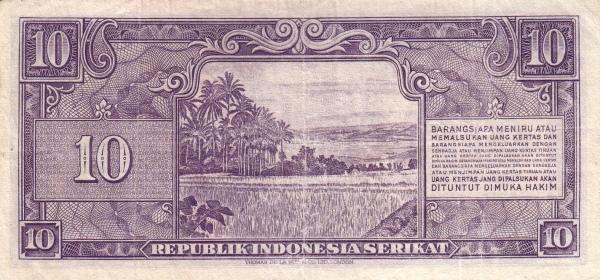 sepuluh rupiah versi republik indonesia serikat belakang