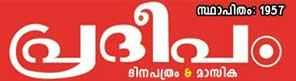 Pradeepam Online News