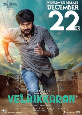 Tamil movie Velaikkaran Box Office Collection wiki, Koimoi, Velaikkaran cost, profits & Box office verdict Hit or Flop, latest update Budget, income, Profit, loss on MT WIKI, Bollywood Hungama, box office india