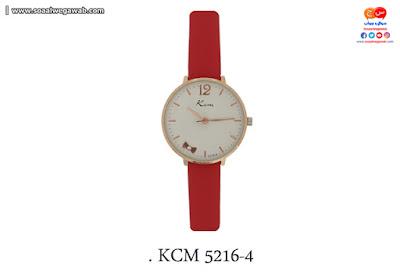 ساعة ماركة  KCM حريمي كلاسيكية لون احمر