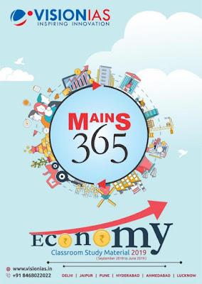 Vision IAS Mains 365 Economy 2019 PDF Download - VISION