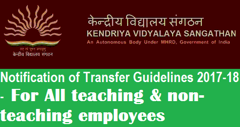 notification-of-transfer-guidelines-of-kvs-paramnews-all-staff