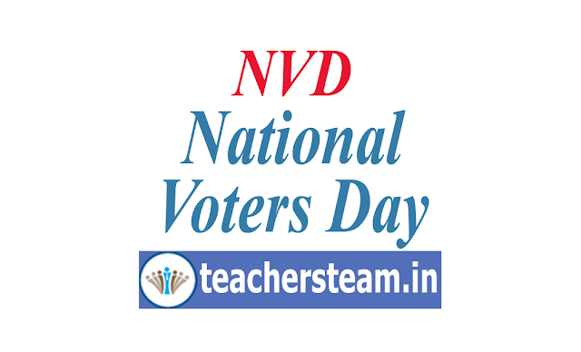 Celebrations on account of National Voters' Day on 25th January