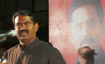 Seeman Speech 25-04-2016 Thiruvadanai