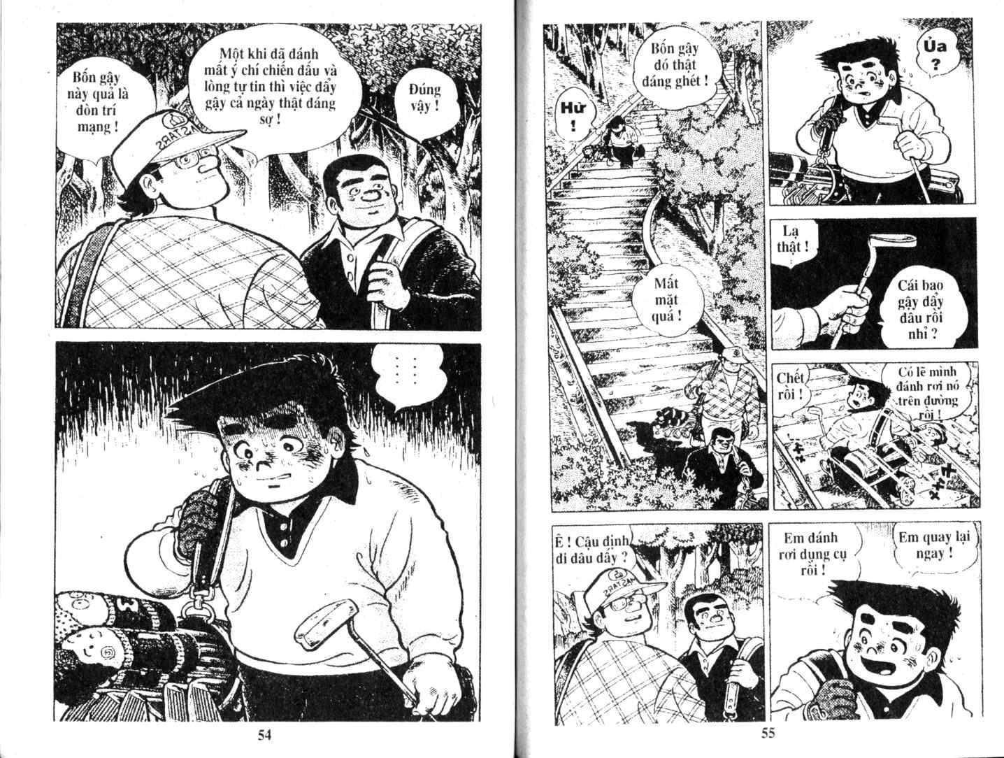 Ashita Tenki ni Naare chapter 16 trang 26