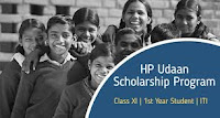 Scholarship - HP Udaan Scholarship Program 2018-19