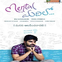 Mental Madilo Songs Download,Mental Madilo Mp3 Songs, Mental Madilo Audio Songs Download, Sree Vishnu Mental Madilo Songs Download,Mental Madilo 2017 Telugu movie Songs, Mental Madilo 2017 audio CD rips