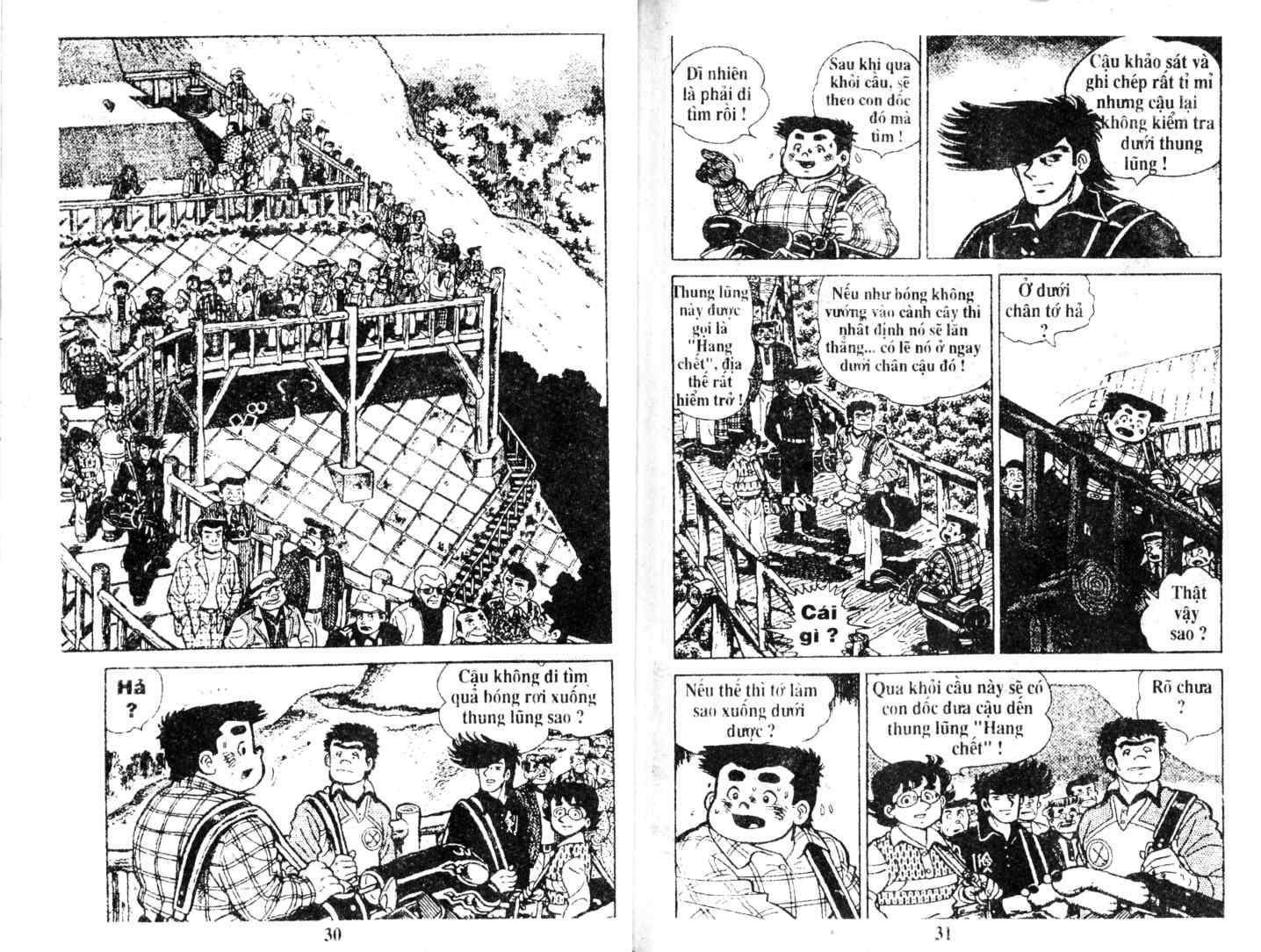 Ashita Tenki ni Naare chapter 7 trang 14