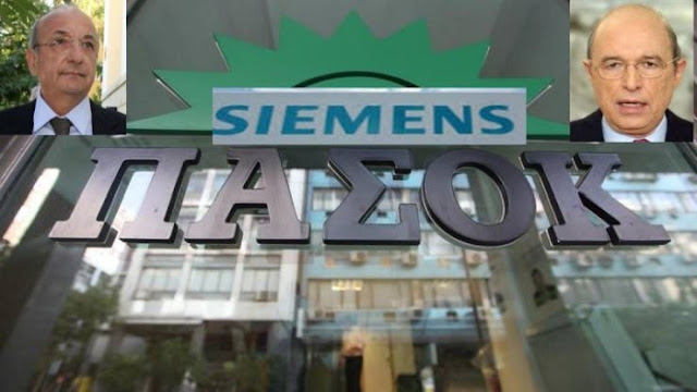 https://mati-gr-news.blogspot.com/2019/02/16-2000-siemens.html