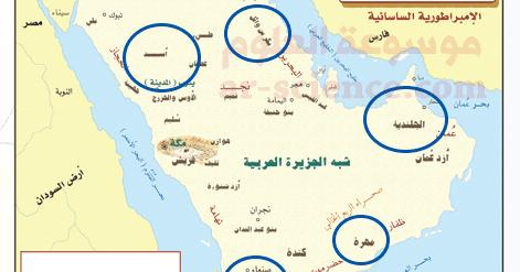 خريطة جزيرة العرب قبل الاسلام Kharita Blog