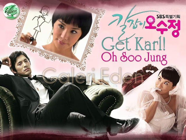 Get Karl! Oh Soo Jung, 칼잡이 오수정, أحصلي على كارل, كوري, رومنسي, كوميديا, الحلقة 8