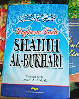 Buku Ringkasan Shahih Al Bukhari Toko Buku Aswaja Surabaya