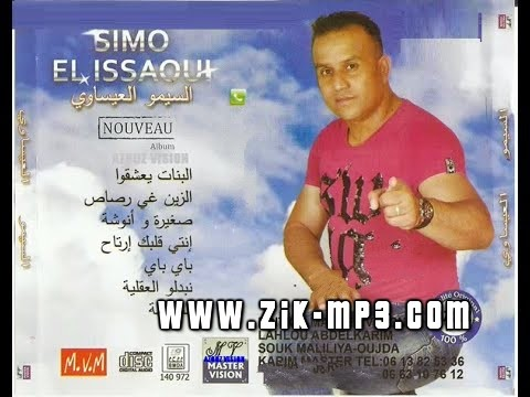 Simo El Issaoui-Enti Galbek Artah 2014