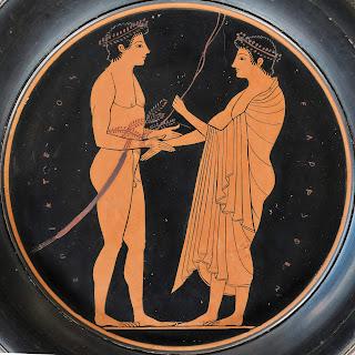 Εκφράσεις της Αρχαίας Ελληνικής στη Νέα Ελληνική γλώσσα