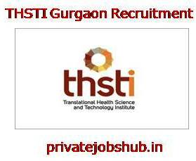 THSTI Gurgaon Recruitment
