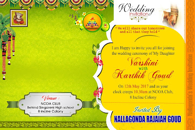 wedding-invitation-card-psd-vector-file-free-downloads-for-photoshop
