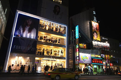 Forever 21 at Harajuku Tokyo Japan