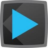 تحميل برنامج ديفكس DivX Plus 2016 برابط مباشر
