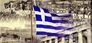 Επιστροφή στην εθνική κυριαρχία επιθυμεί η Ελληνική Νεολαία. Έρευνα της γερμανικής TUI Foundation