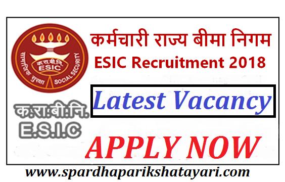 ESIC Maharashtra Direct Recruitment 2019