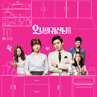 [OST] Oh My Ghost - V.A