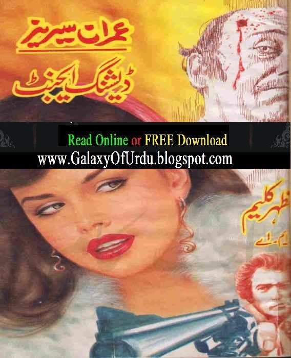 Dashing Agent by Mazhar Kaleem