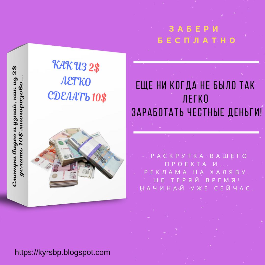 Курсы по заработку денег бесплатно торги валют на форекс
