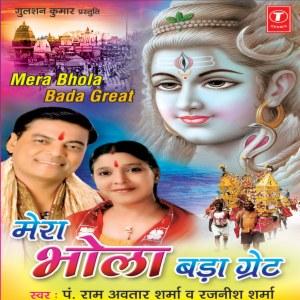 Dj-Ashish-Mixing-Tikamgarh-Mob-9630160244: 2018