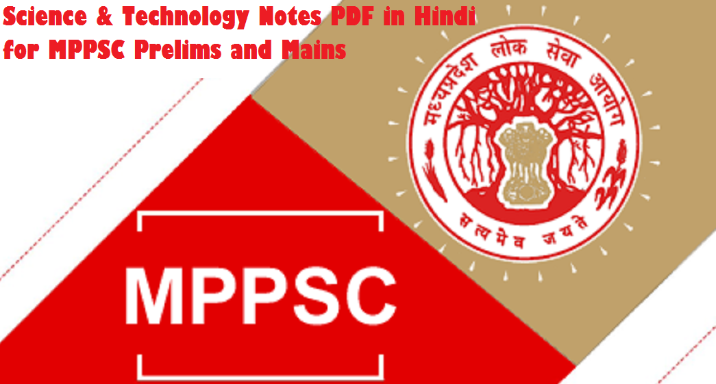 Science & Technology Notes PDF in Hindi for MPPSC: Download Now