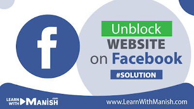 how to get unblock your website on Facebook?