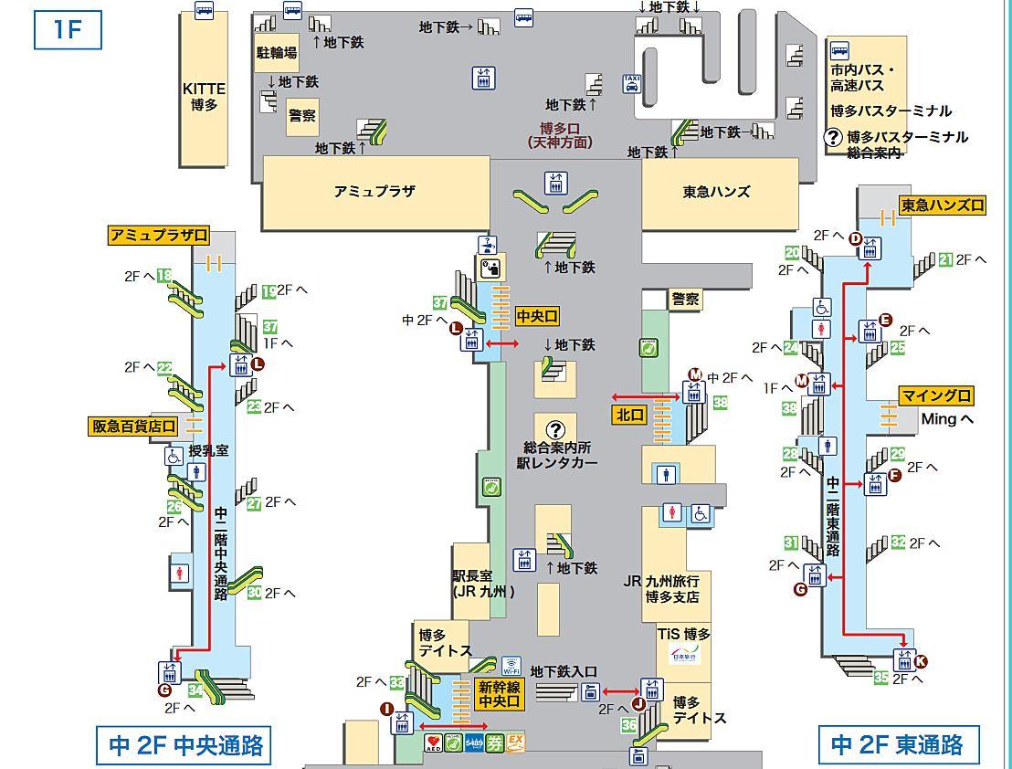 九州-交通-JR-博多車站-Hakata-Train-Station-火車-鐵路周遊券-三日券-五日券-北九州-南九州-全九州-Pass-觀光-特色列車-推薦-自由行-攻略-旅遊-日本-JR-Kyushu-Railway-3-5-Day-Pass-Japan
