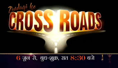 Crossroads Serial