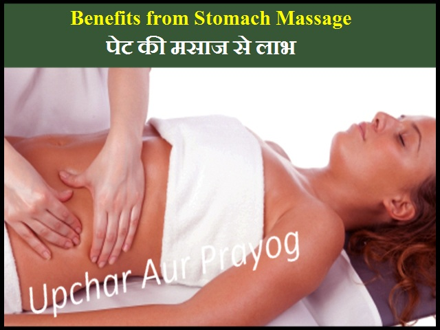Benefits from Stomach Massage