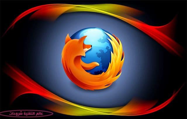 تحميل-متصفح-فايرفوكس-Mozilla-FireFox-اخر-اصدار-عربى-وانجليزى