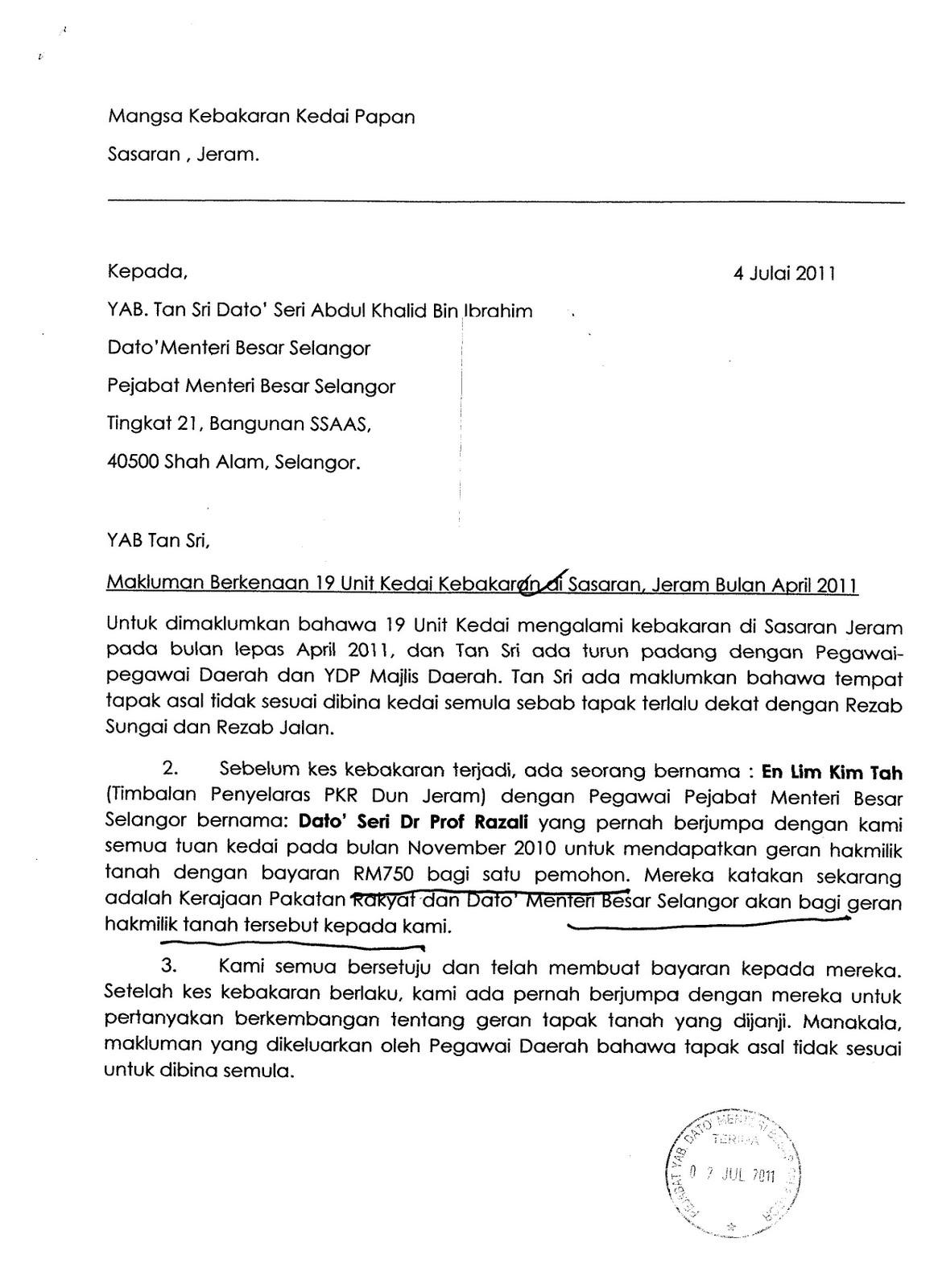 contoh surat rasmi perletakan jawatan sebagai pengawas